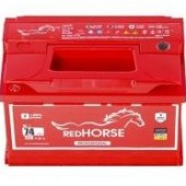 Red Horse 74 АЗ  (275x175x190) 720 A