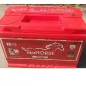 Red Horse 75 АЗ  (275x175x190) 640A